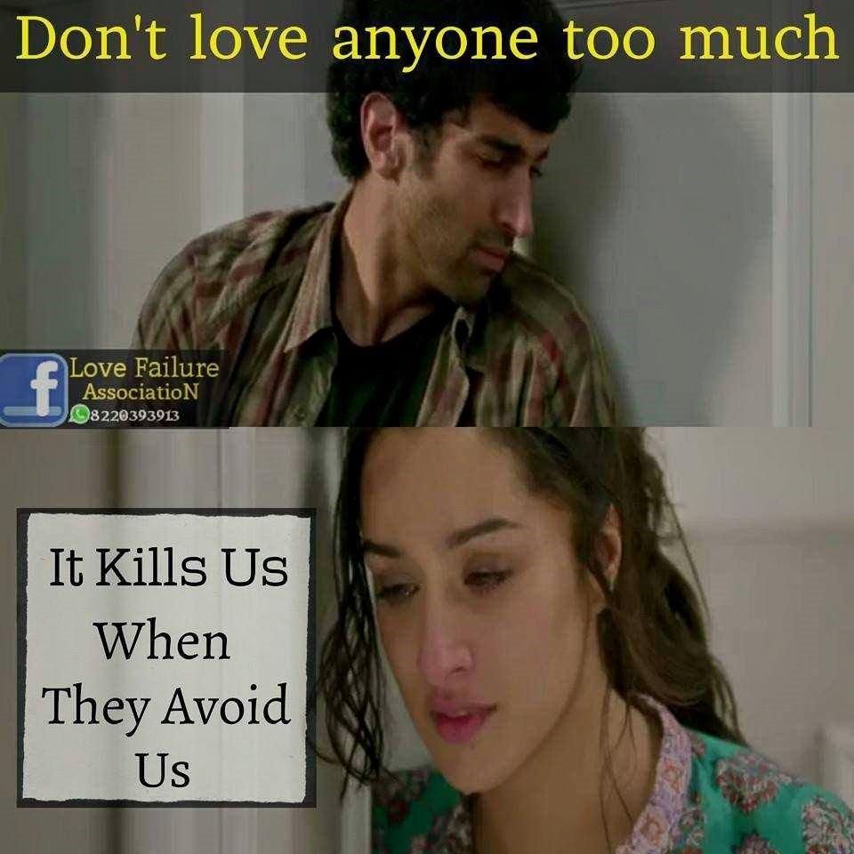I Kills Us When They Avoid Us