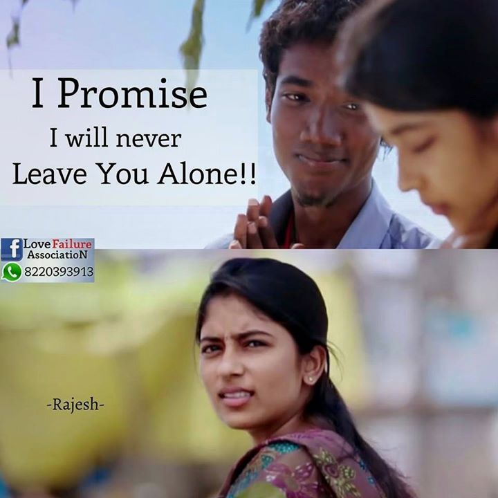 I Promise I Will Never Leave You Alone
