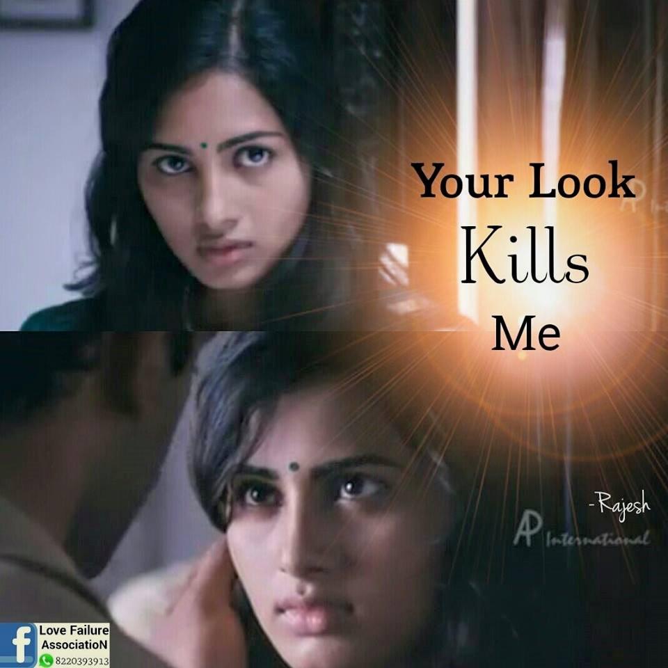 Your Look Kills Me