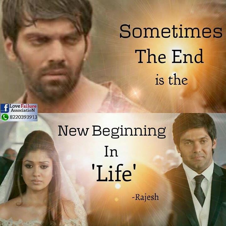 Sometimes The End Is The New Beginning In Life