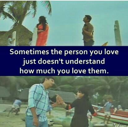 Sometimes The Person You Love Just Doesn't Understand