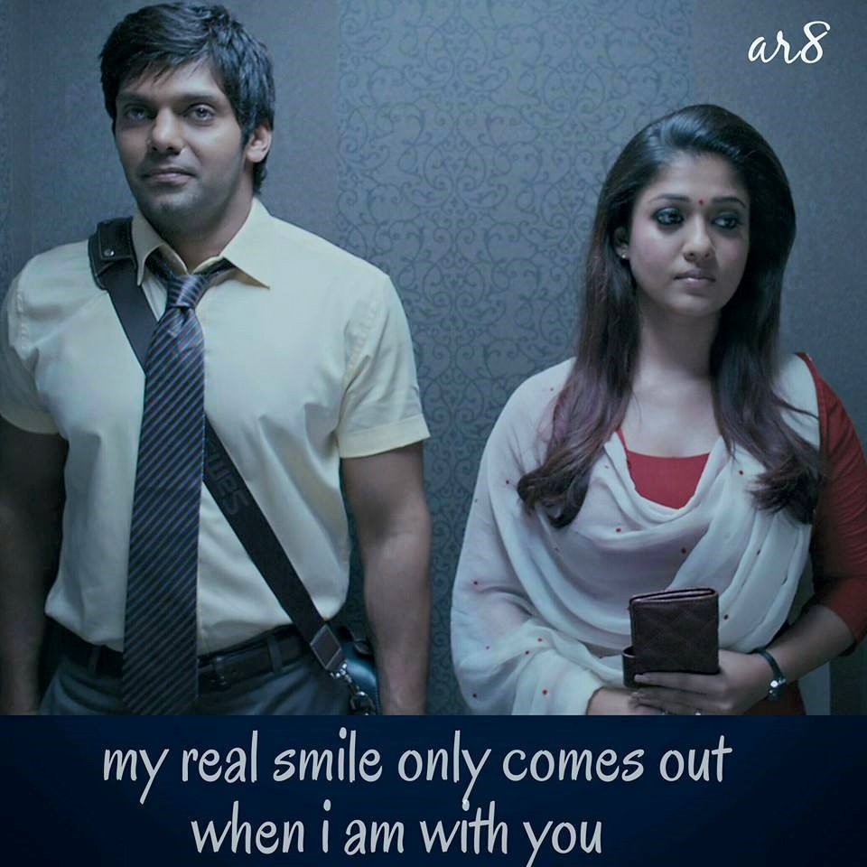 My Real Smile Only Comes Out When I Am With You