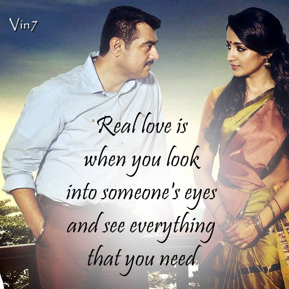 Real Love Is
