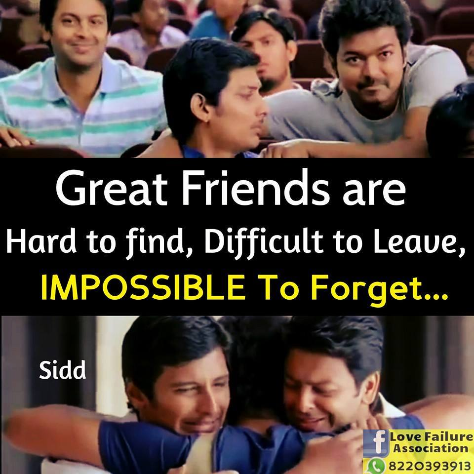Great Friends Are Hard To Find Difficult To Leave