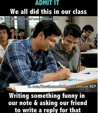 We All Did This In Our Class