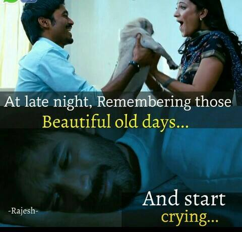 At Late Night Remembering Those Beautiful Old Days