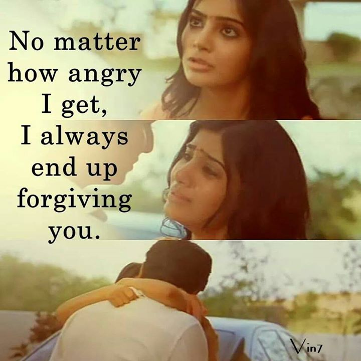 No Matter How Angry I Get
