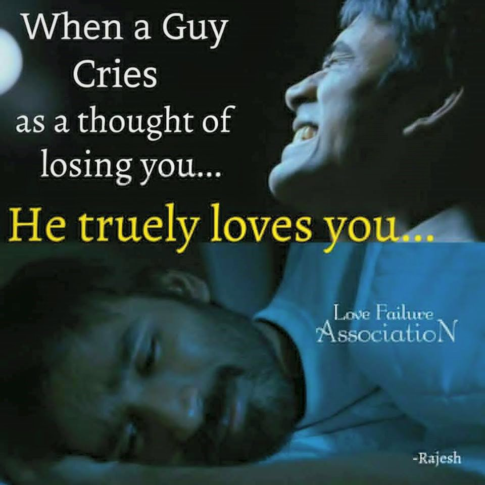 He Truely Loves You