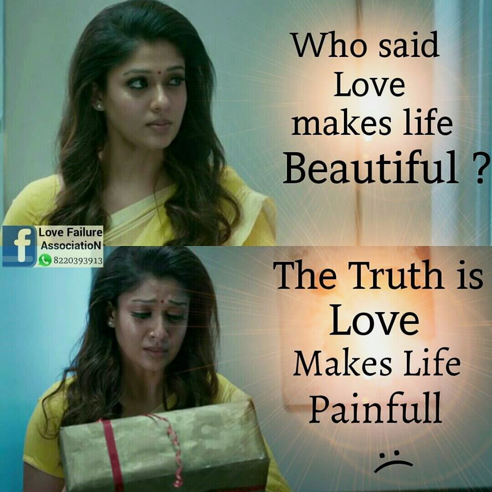 Who Said Love Makes Life Beautiful