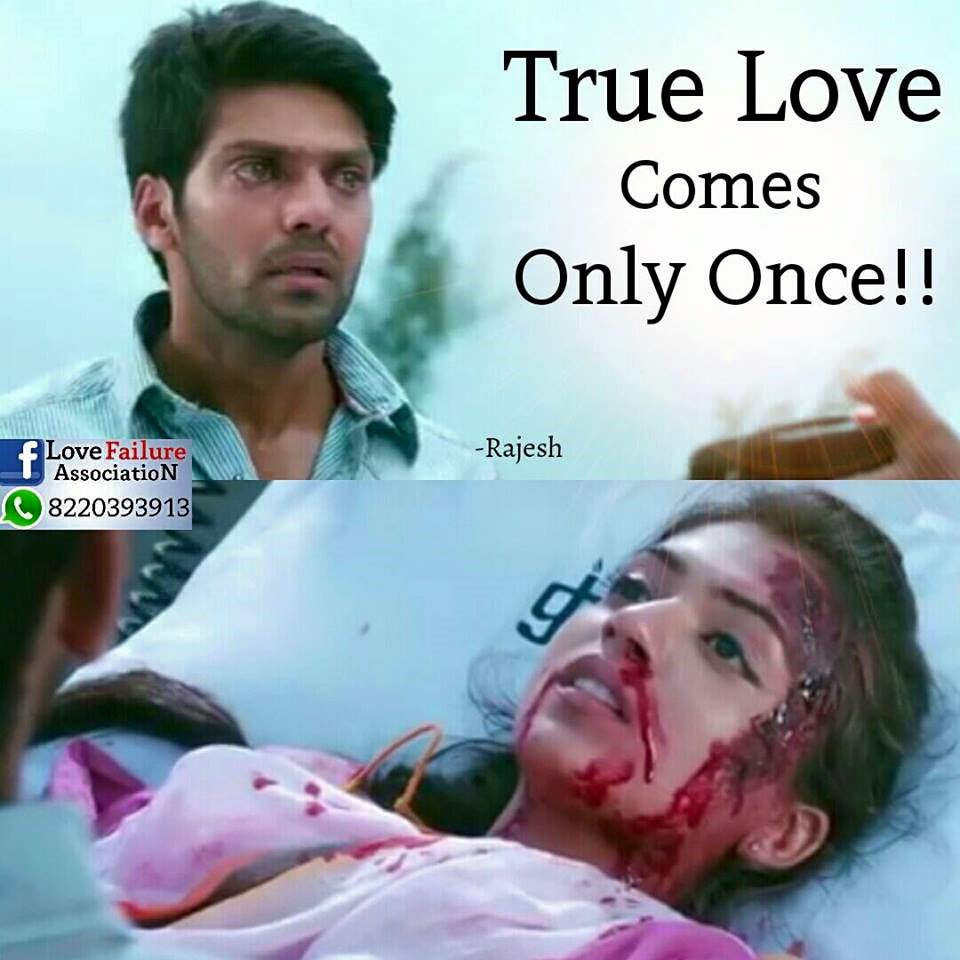 True Love Comes Only Once