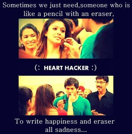 To Write Happiness and Eraser All Sadness