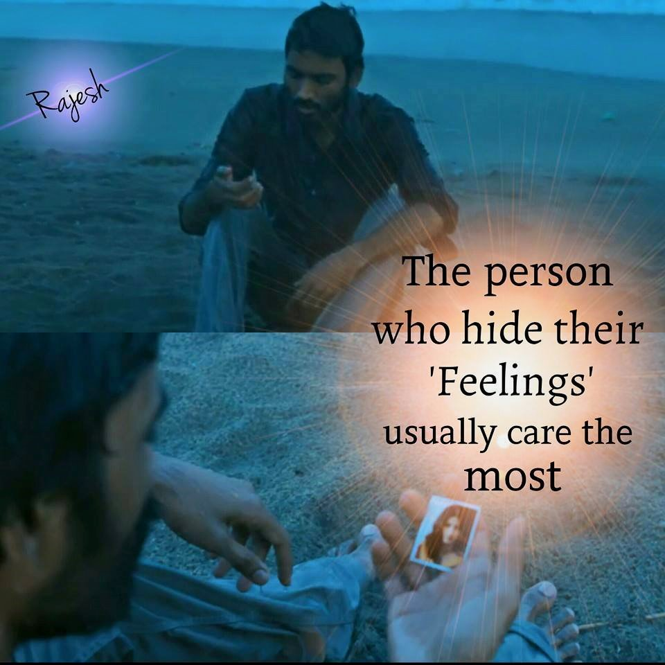 The Person Who Hide Their Feelings Usually Care The Most