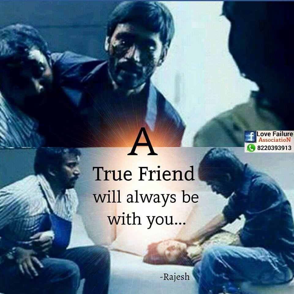 A True Friend Will Always Be With You