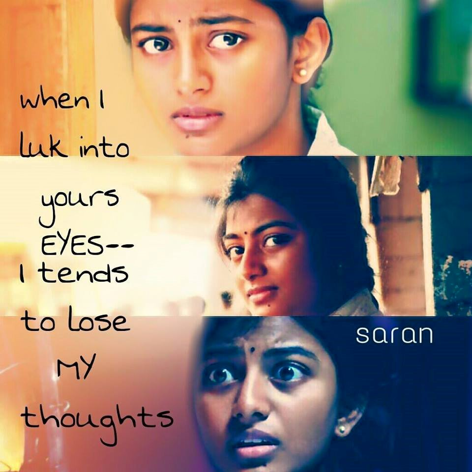 When I Luk Into Your Eyes I Tends To Lose My Thoughts