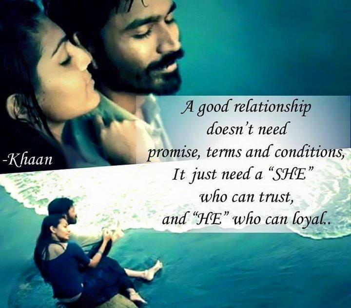 A Good Relationship Doesn't Need Promise