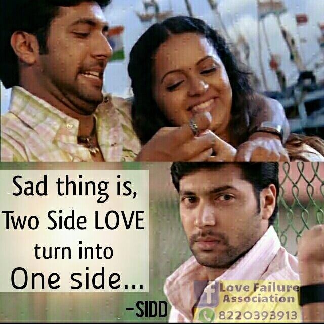 Sad Thing Is Two Side Love Trun Into One Side