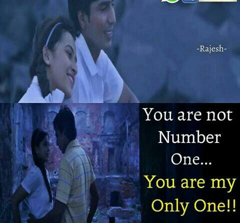 You Are Not Number One You Are My Only One