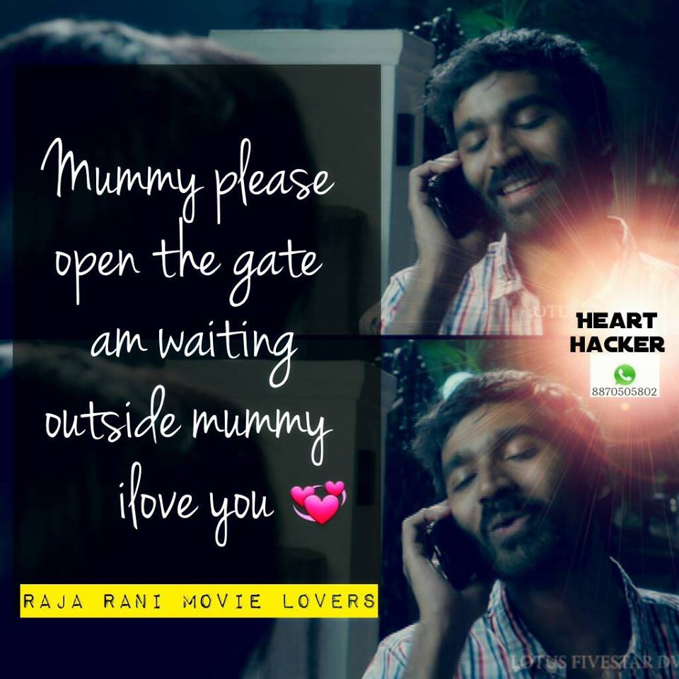 Mummy I Love You