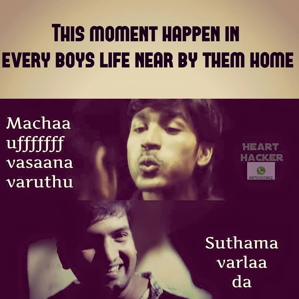 This Moment Happen In Every Boys Life Near By Them Home