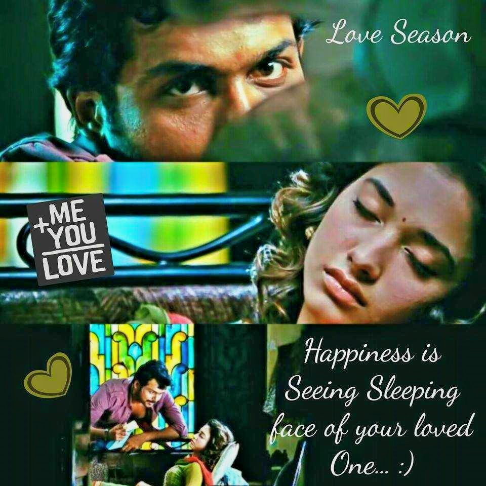 Happiness Is Seeing Sleeping Face Of Your Loved One
