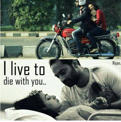 I Live To You Die With You