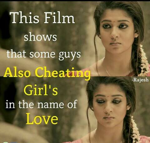 This Film Shows That Some Guys Also Cheating Girls In The Name Of Love