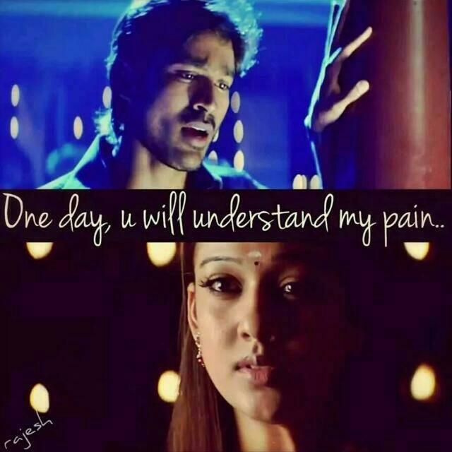 One Day U Will Understand My Pain
