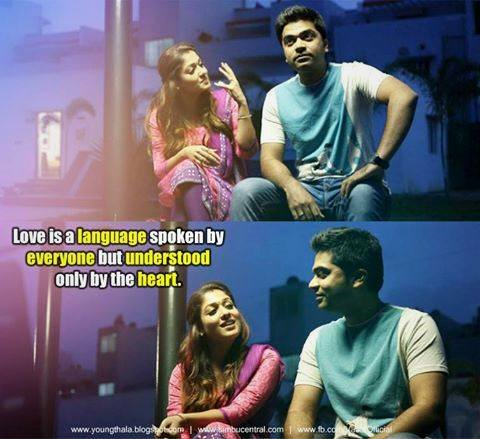 Love Is A Language Spoken By Everyone