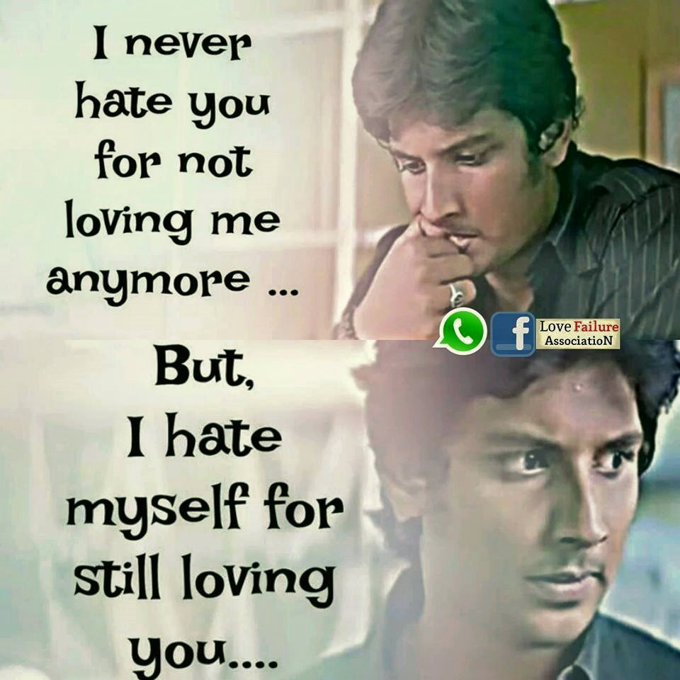 I Never Hate You For Not Loving Me Anymore
