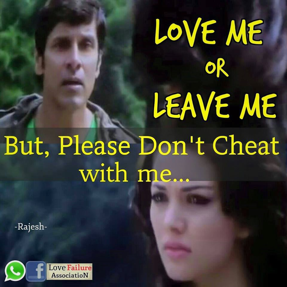 Please Don't Cheat In Love